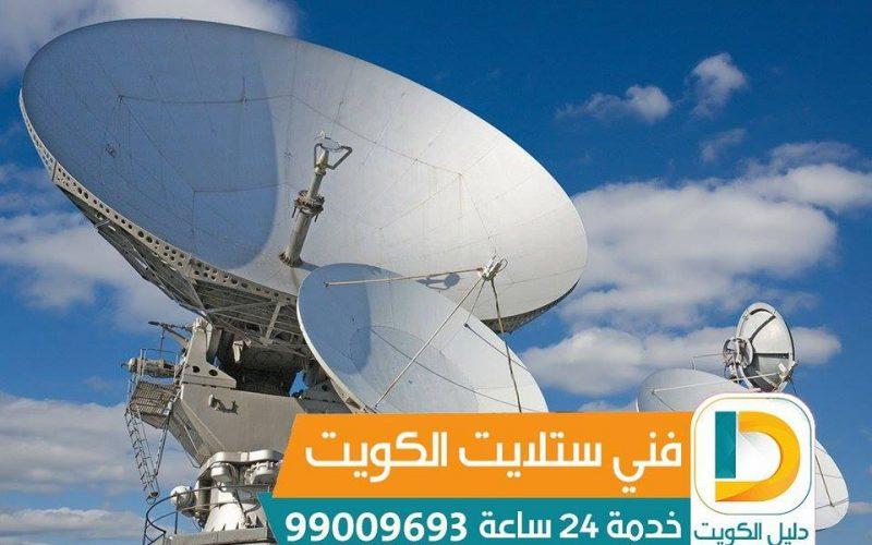 فني ستلايت الشاميه 51516050