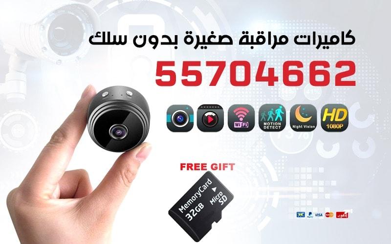 أفضل انتركم في الكويت / 55704662 / أهمية الانتركم في الكويت – كاميرات الكويت