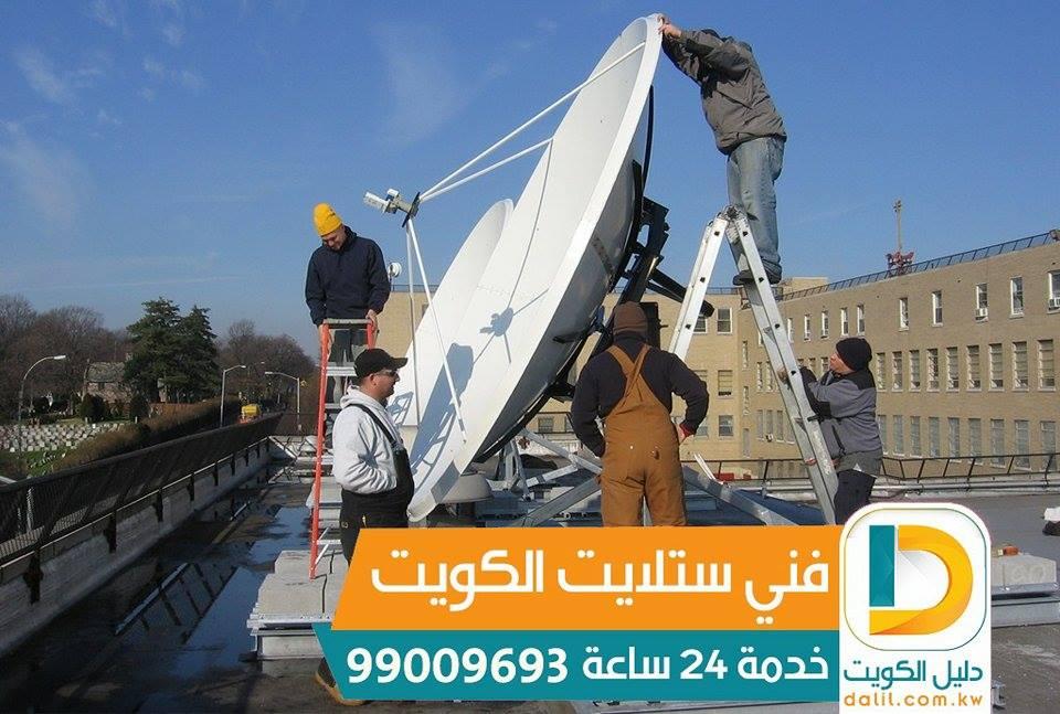 مصلح ستلايت الكويت52227330