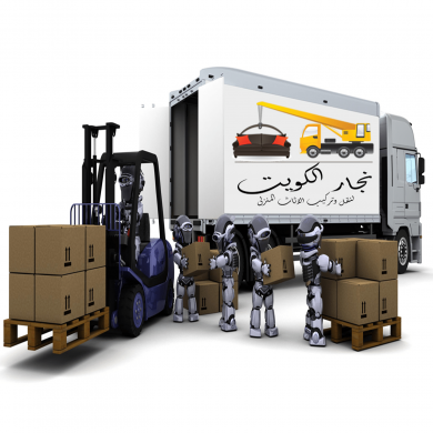 نقل عفش الكويت الفروانية 52227344.- نقل اثاث الفروانيه نقل عفش رخيص