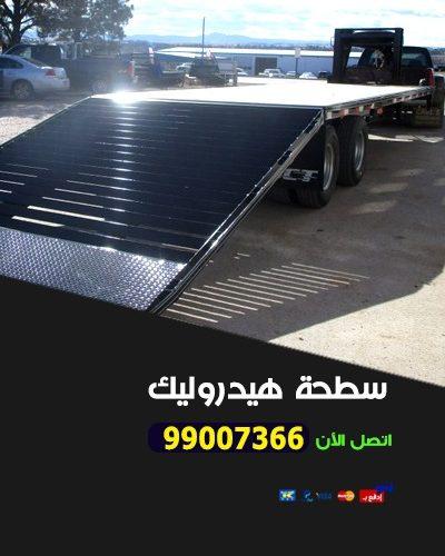 ونش كرين سطحة مشرف 99007366 بدالة ونشات الكويت