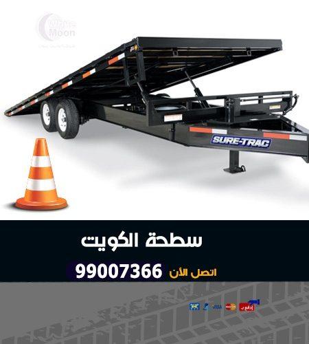 سطحة العمرية الكويت 99007366 كرين العمرية ونش العمرية سطحة هيدروليك