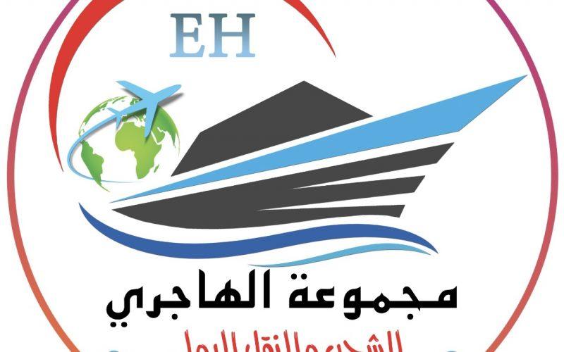 شحن اغراض من الكويت الي مصر50601919