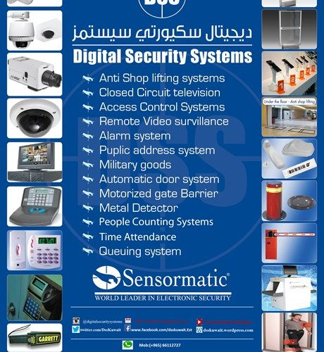 Digital Security Systems in Kuwait