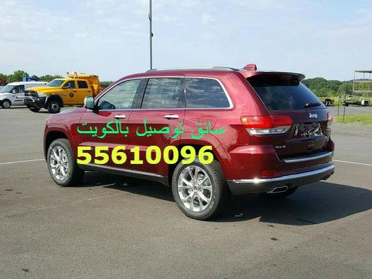 سائق توصيل الكويت 55610096 سايق توصيل هندي سيارات حديثة 2020