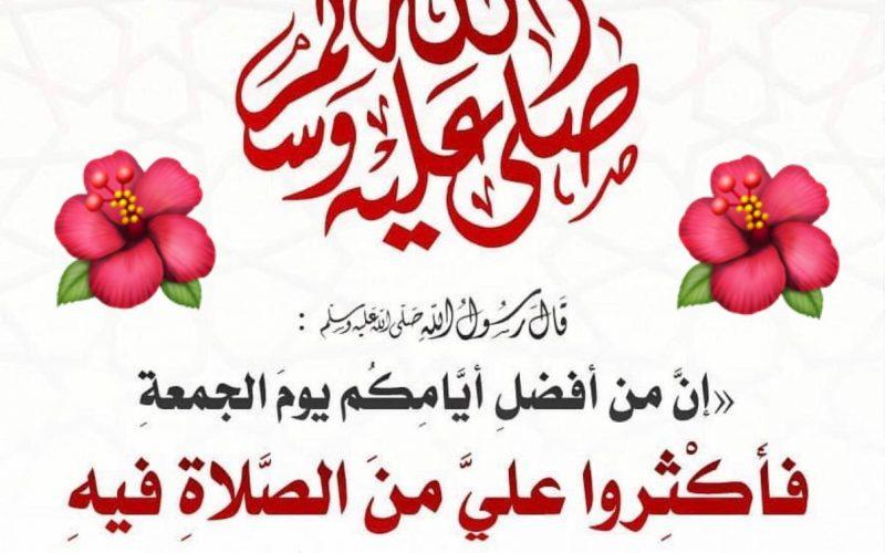 مدرس لغة عربية في الكويت