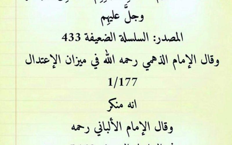 مدرس لغة عربية محترف